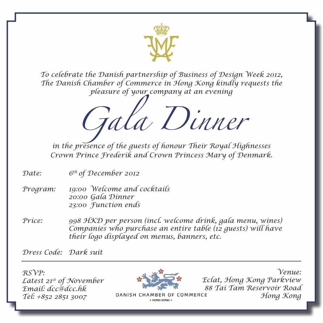10 Best Of Business Dinner Invitation Template