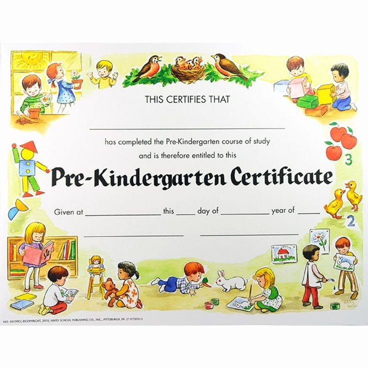 1000 Images About End Of Pre K On Pinterest