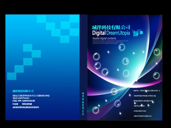 13 Book Covers Psd Free Download Book Cover Free
