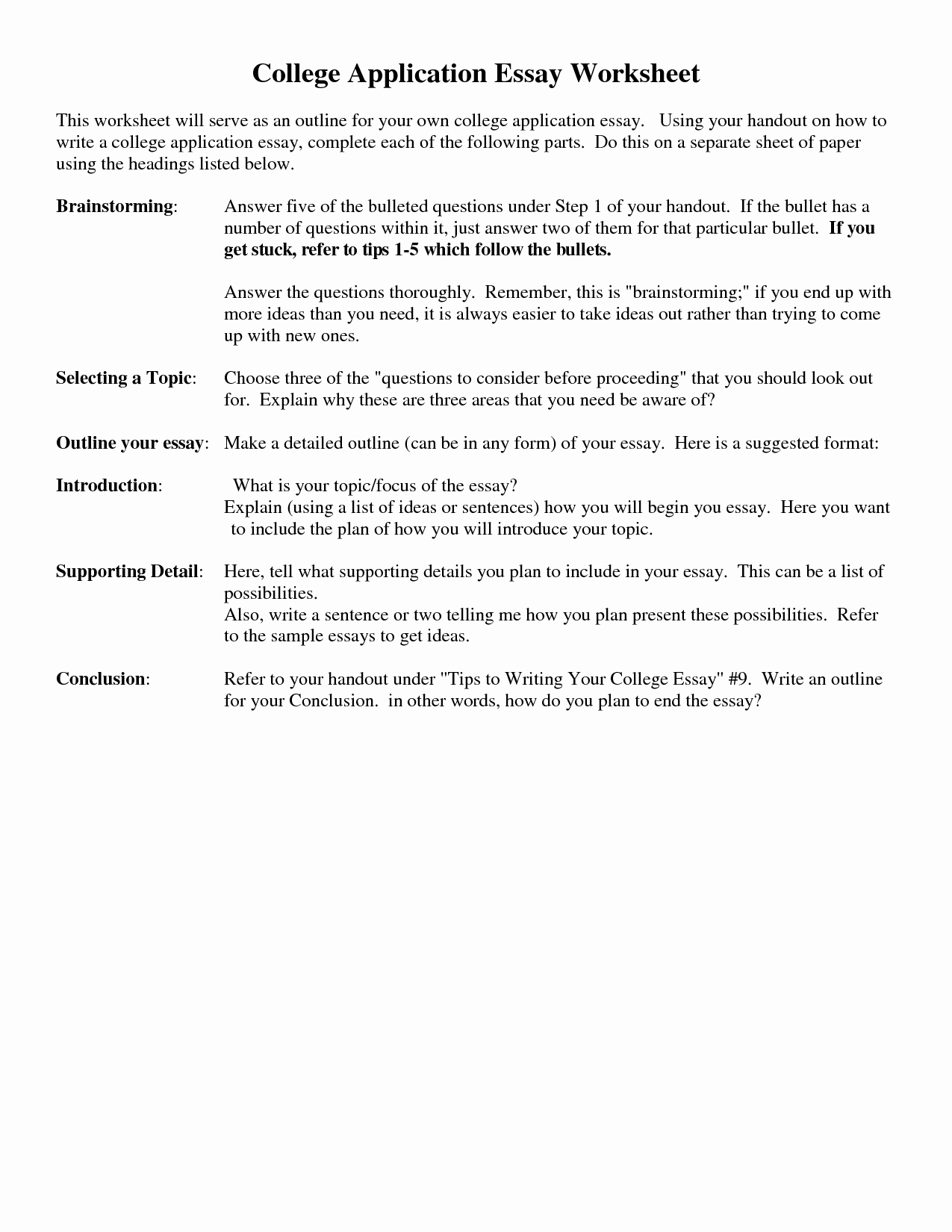 14 Best Of Personal Narrative Worksheets
