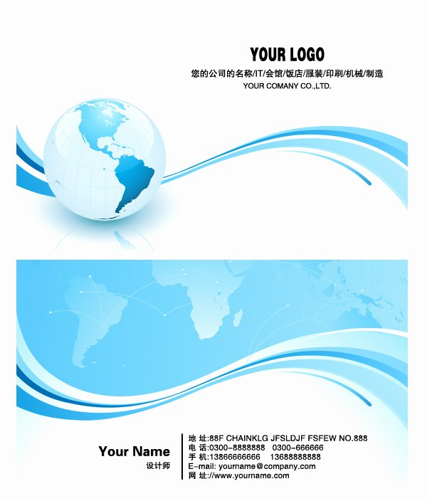 17 Business Cards Templates Free Downloads Free