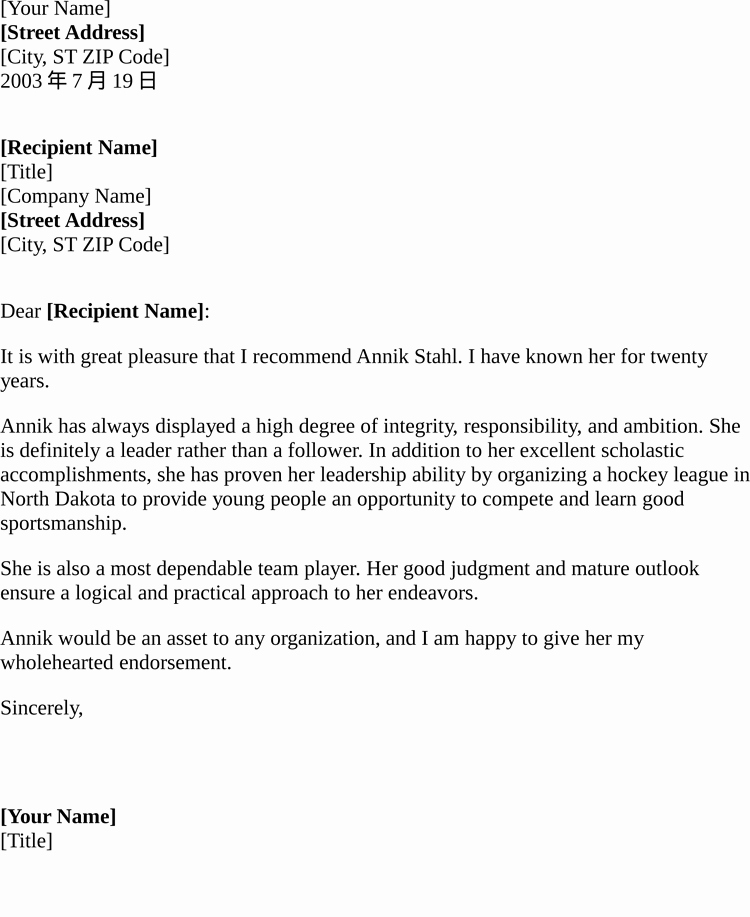 17 Sample Character Reference Letter for Court Judge