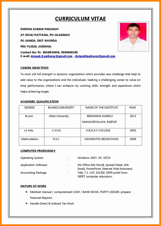 18 Cv for Teachers Job