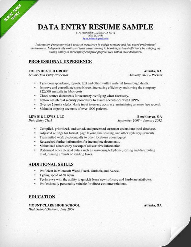 2016 Sample Resume Examples for Data Entry with Additional