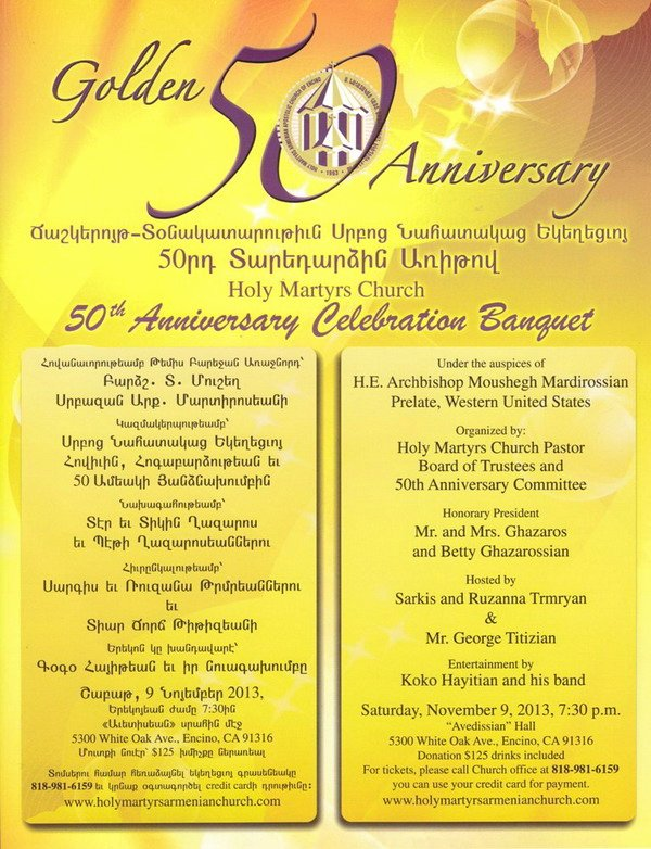 28 Of Church Anniversary Banquet Programs Template