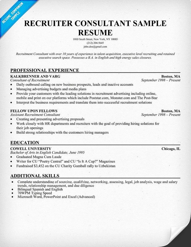 39 Best Images About Resume Prep On Pinterest