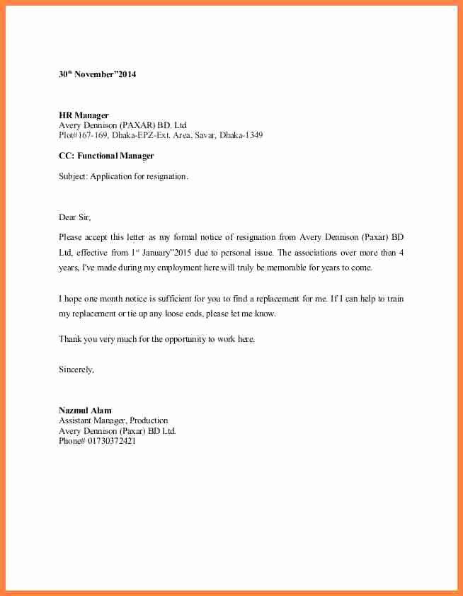 4 Sample Resign Letter 1 Month Notice
