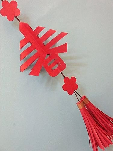 411 Best Chinese New Year Images On Pinterest