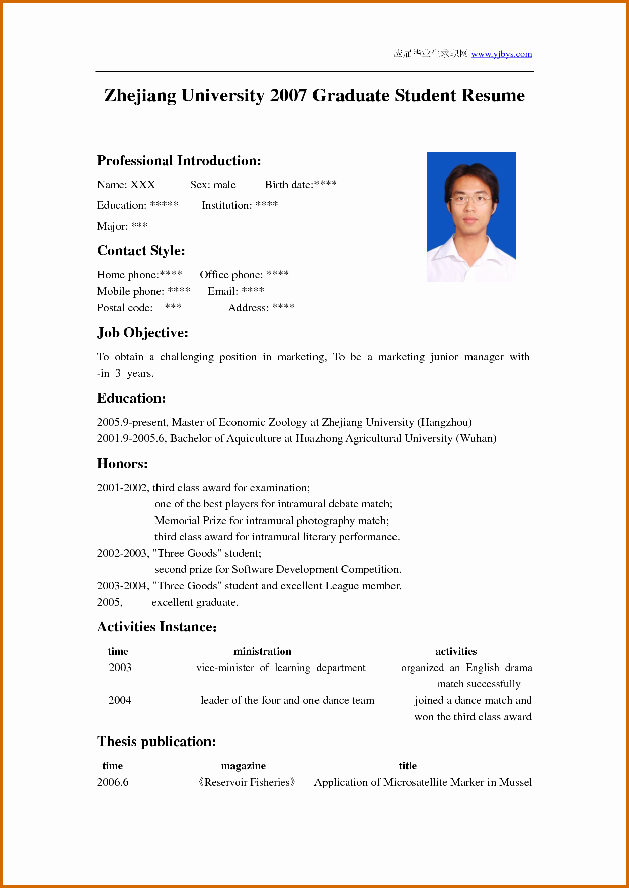 6 How to Write A University Students Cv