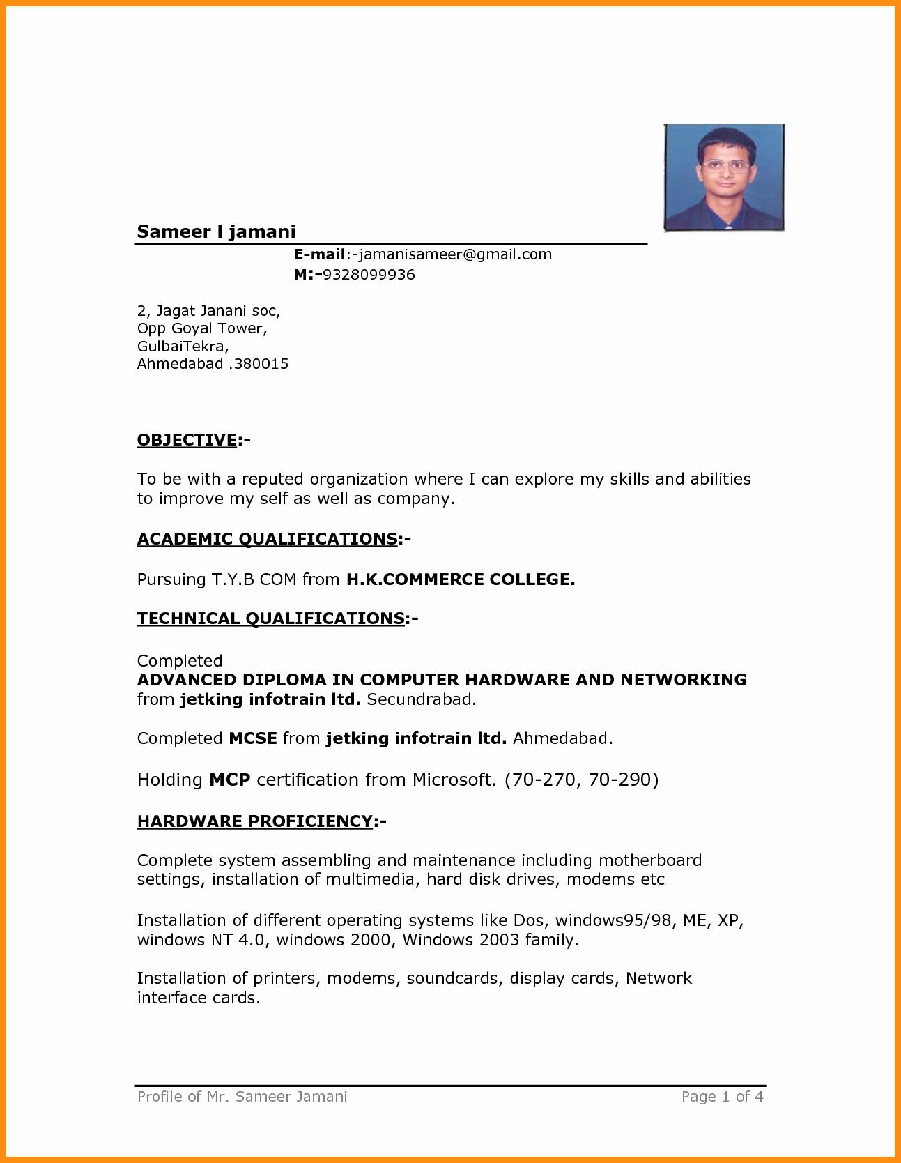 6 Simple Resume format In Ms Word