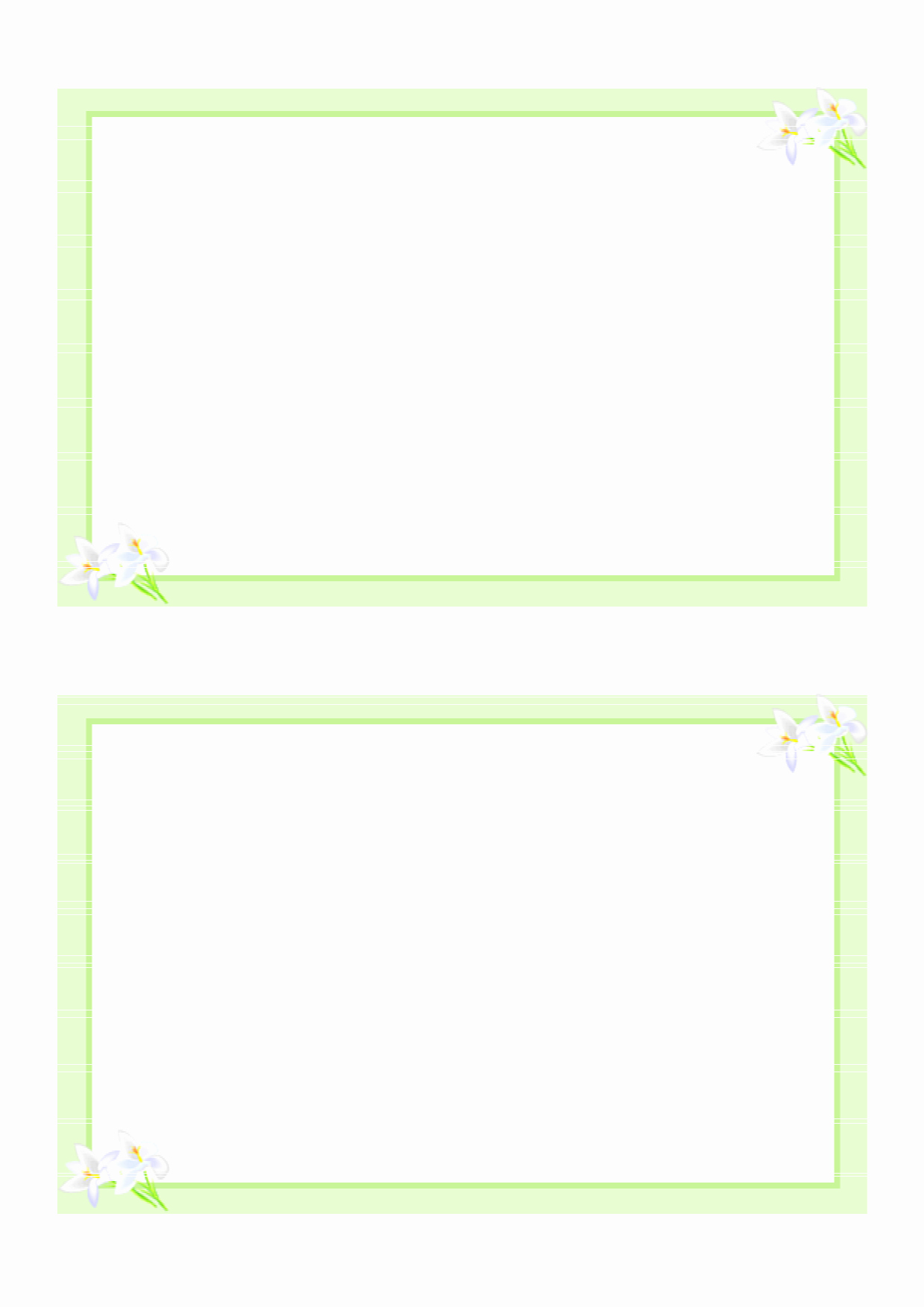 7 Best Of Free Printable Blank Card Templates