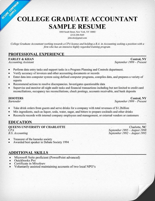 8 Best Best Accounts Receivable Resume Templates & Samples