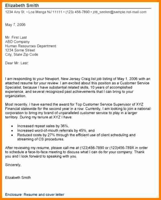 8 Cover Letter Personal Statement