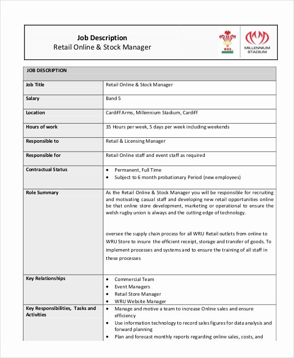 retail management resume