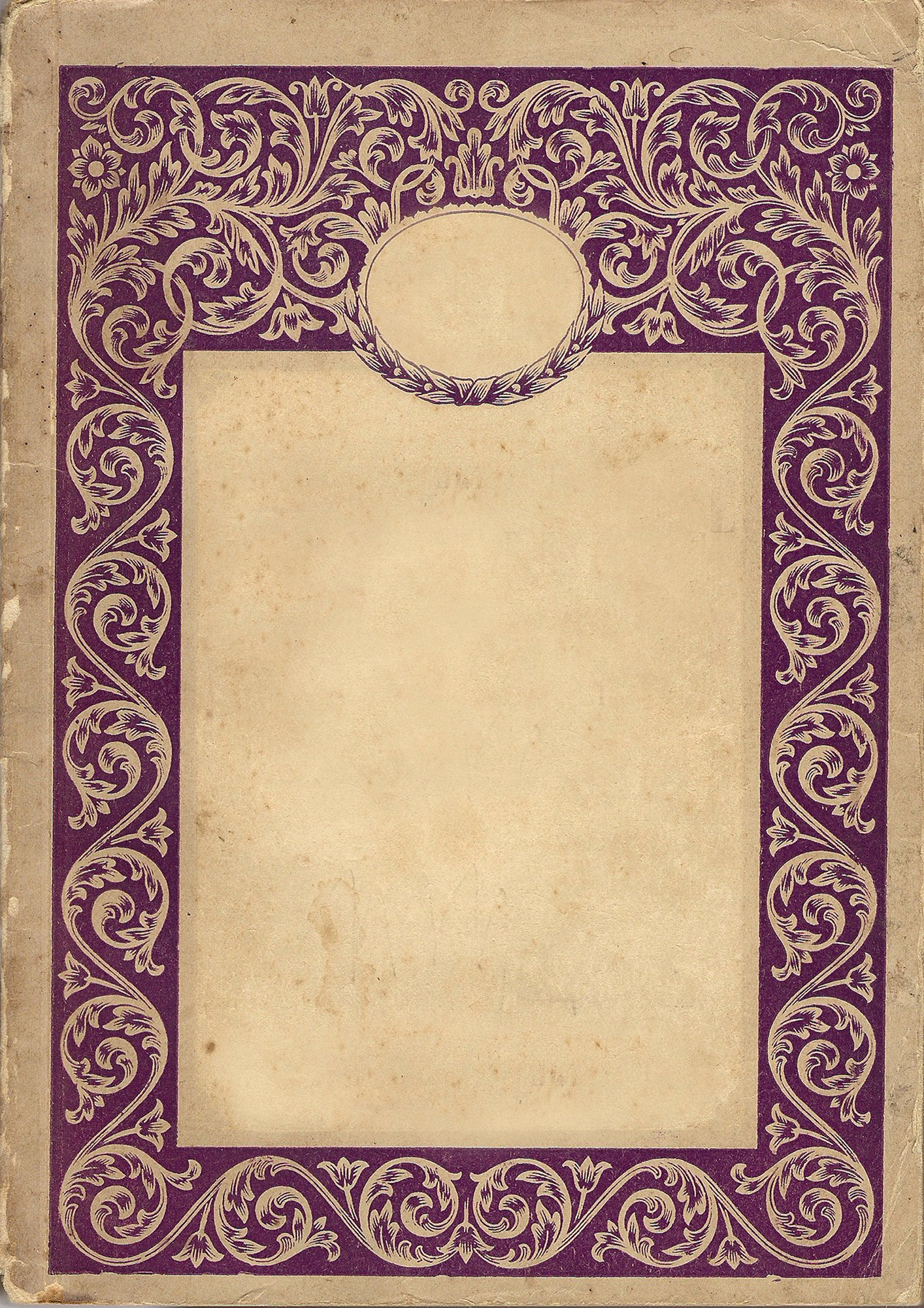 9 Best S Of Old Book Cover Template Vintage Book
