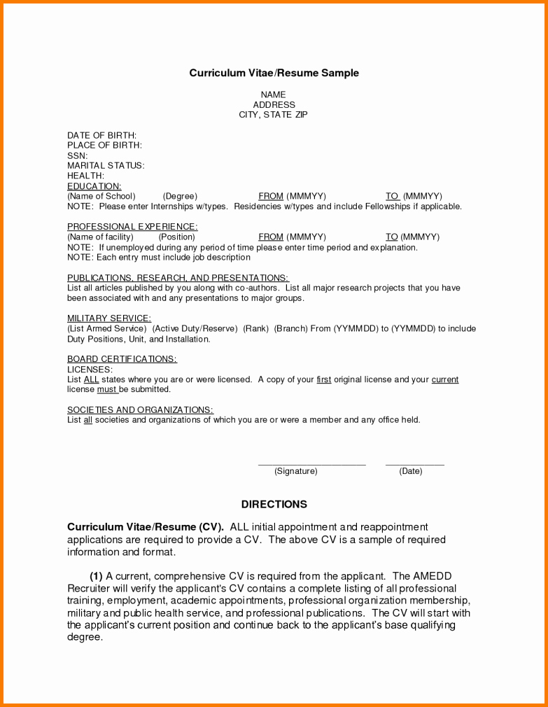 9 First Resume No Experience