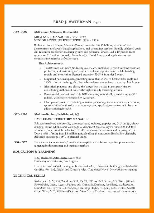 9 How to Make My Resume