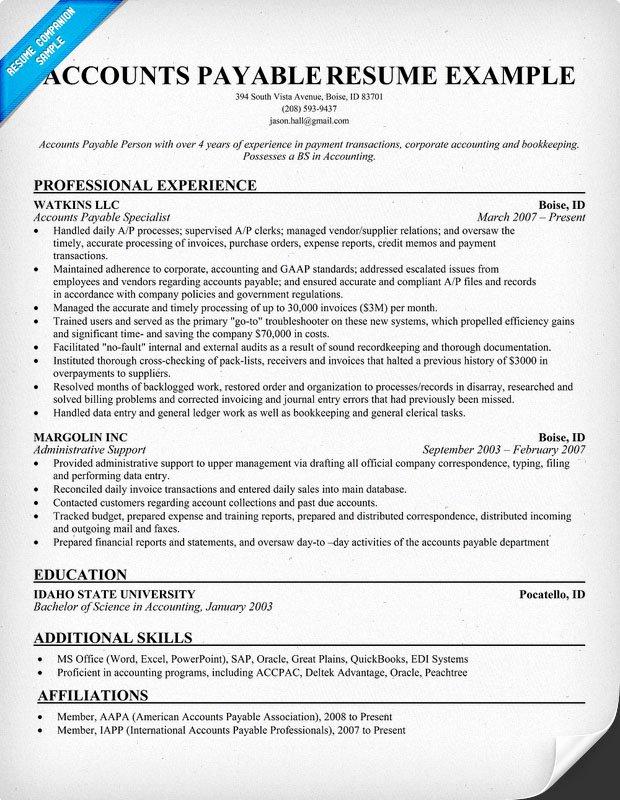 Accounting Job Accounting Jobs Resume Writing