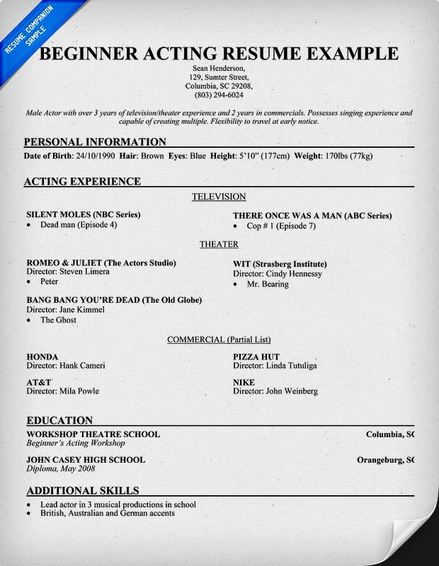 Acting Resume for Beginners Resume Template