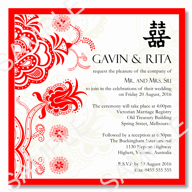 Affordable Wedding Invitations Template