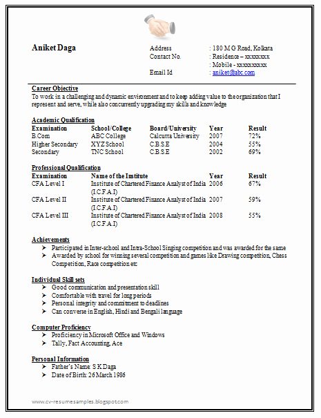 Awesome E Page Resume Sample for Freshers