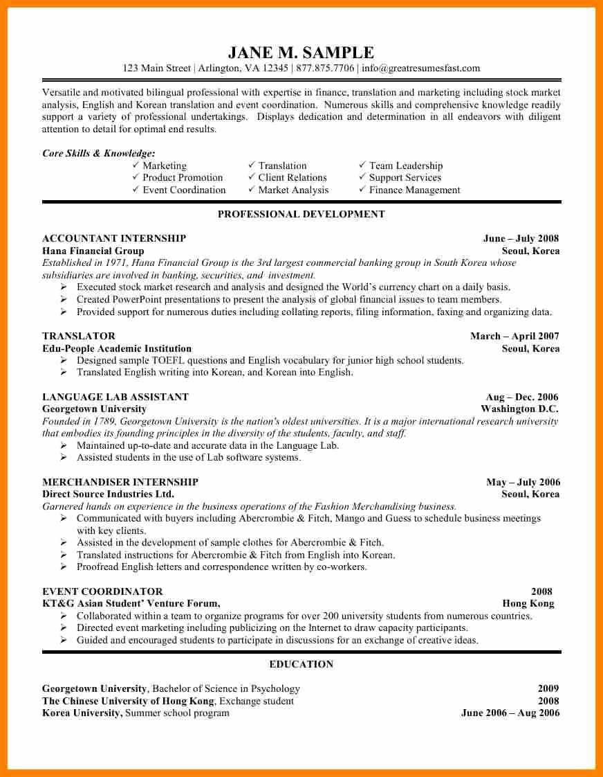 key holder resume sample
