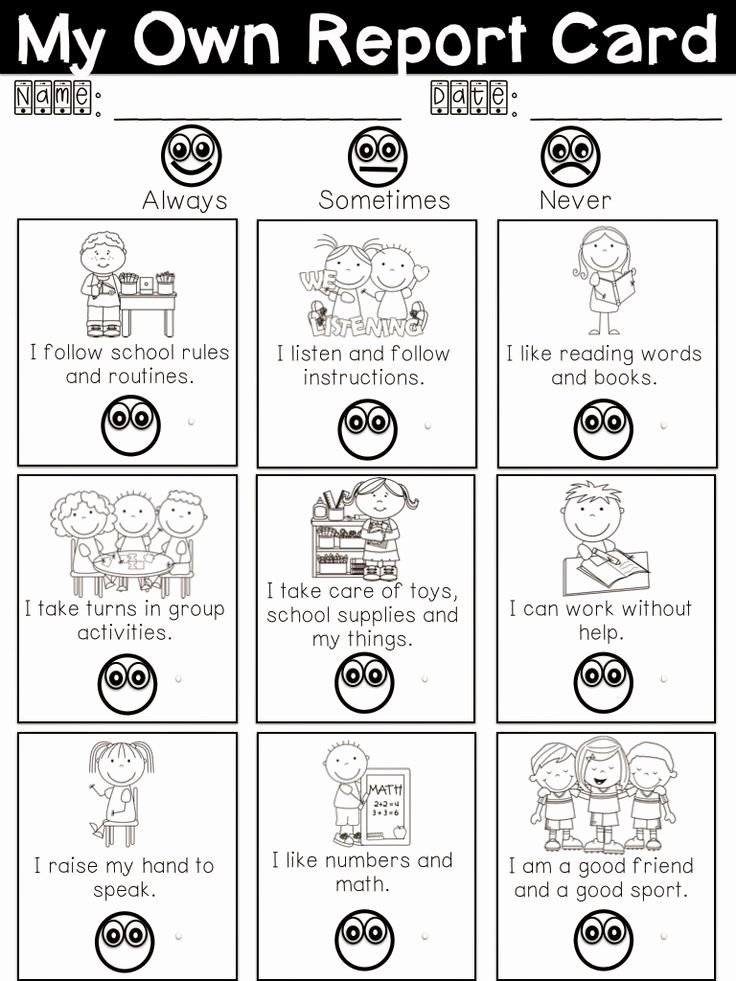 Best 25 Kindergarten assessment Ideas On Pinterest