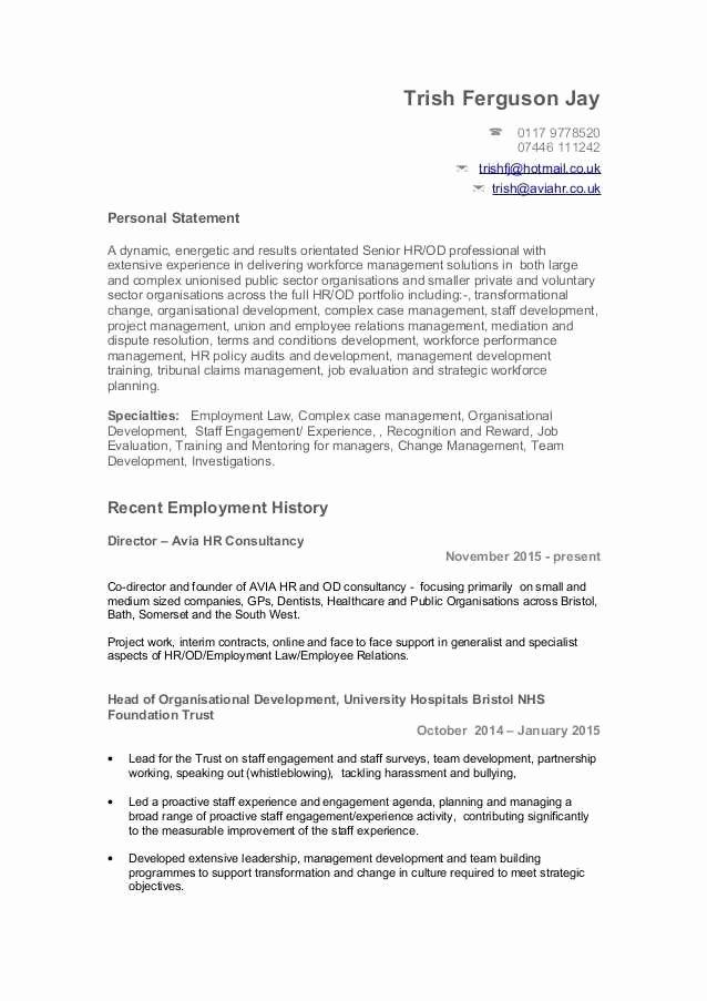 Best Free Resume Builder 2016 Best Cvs Resume Paper
