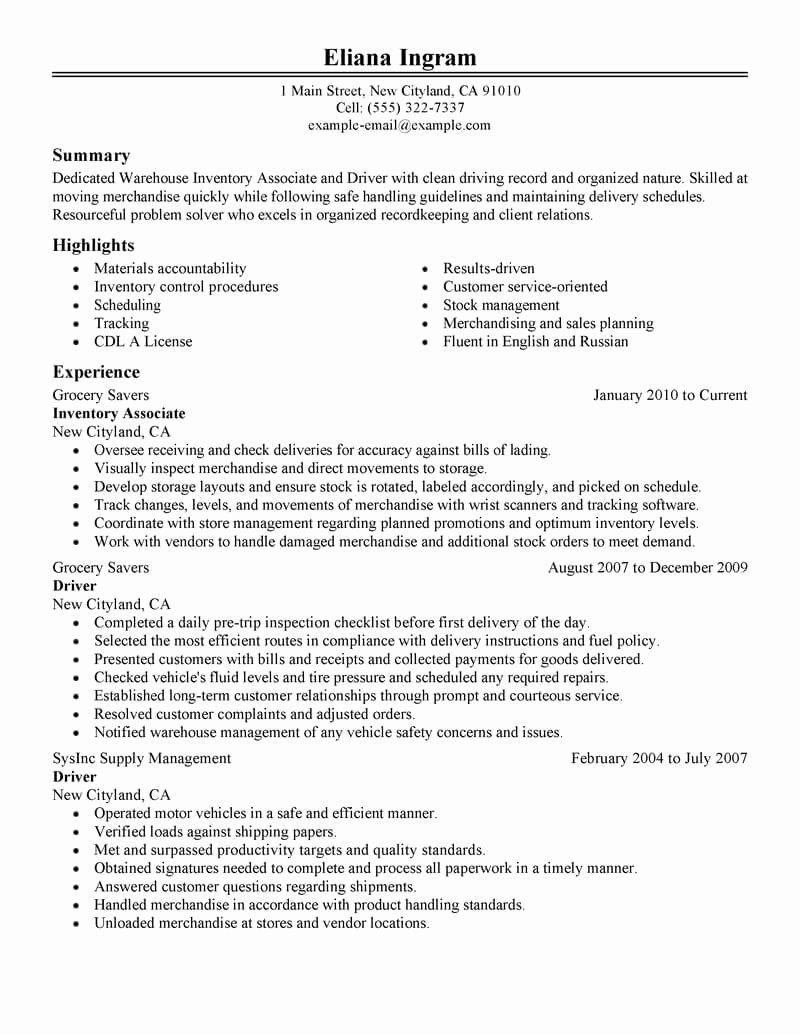 Best Inventory associate and Driver Resume Example