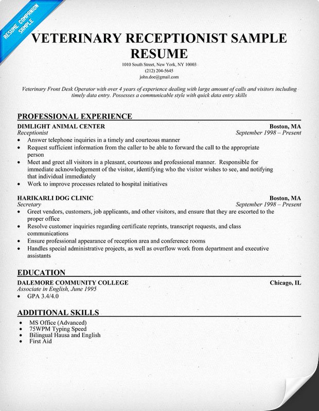 Best S Of Sample Receptionist Resume Example