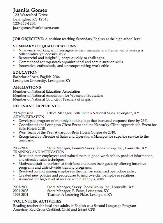 Bination Resume Example High School English Teacher