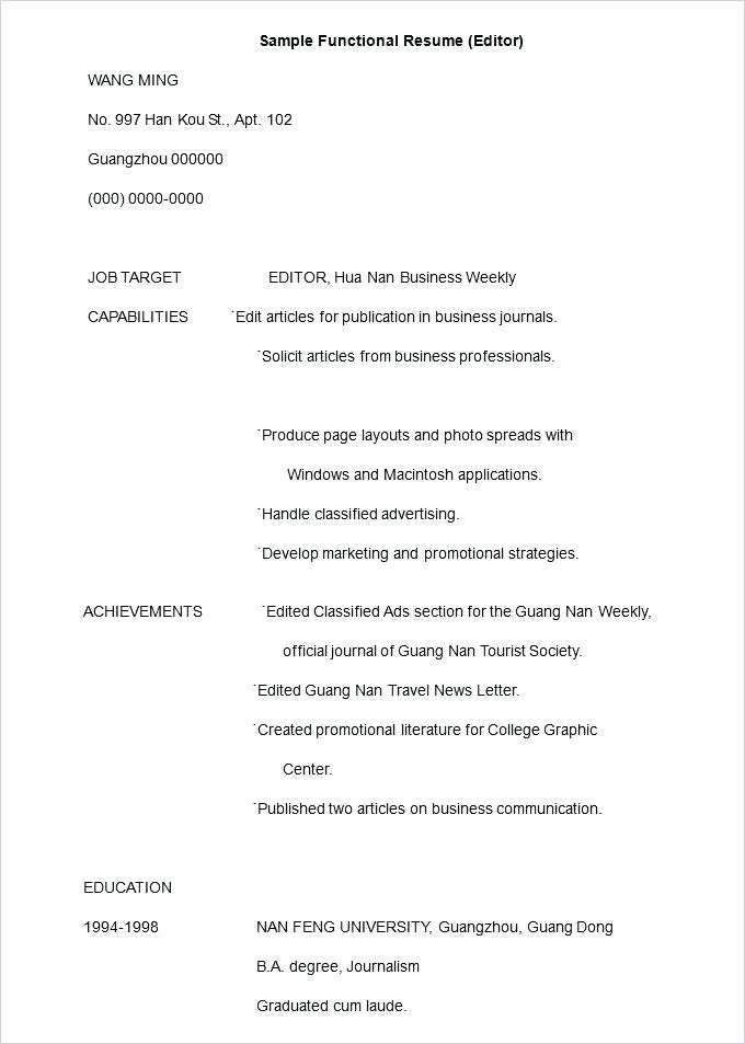 Bination Resume format Template – Resume Ideas