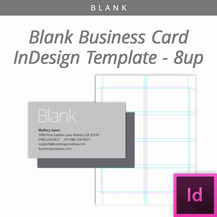 Blank Indesign Business Card Template 8 Up Free Download