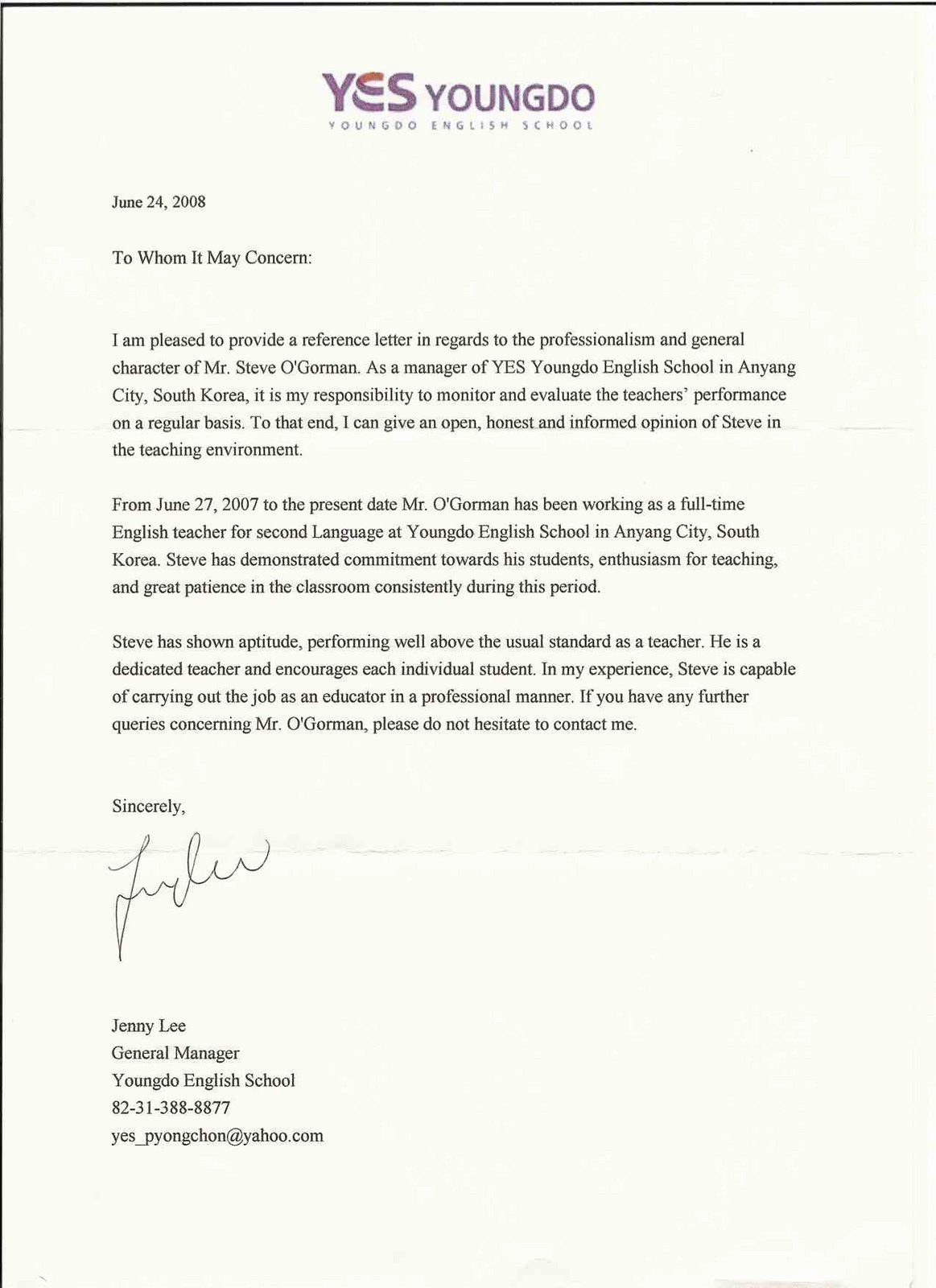 Business Letter Re Mendation Sample Best Template