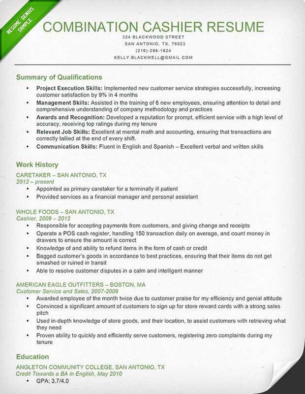 Cashier Resume Sample & Writing Guide