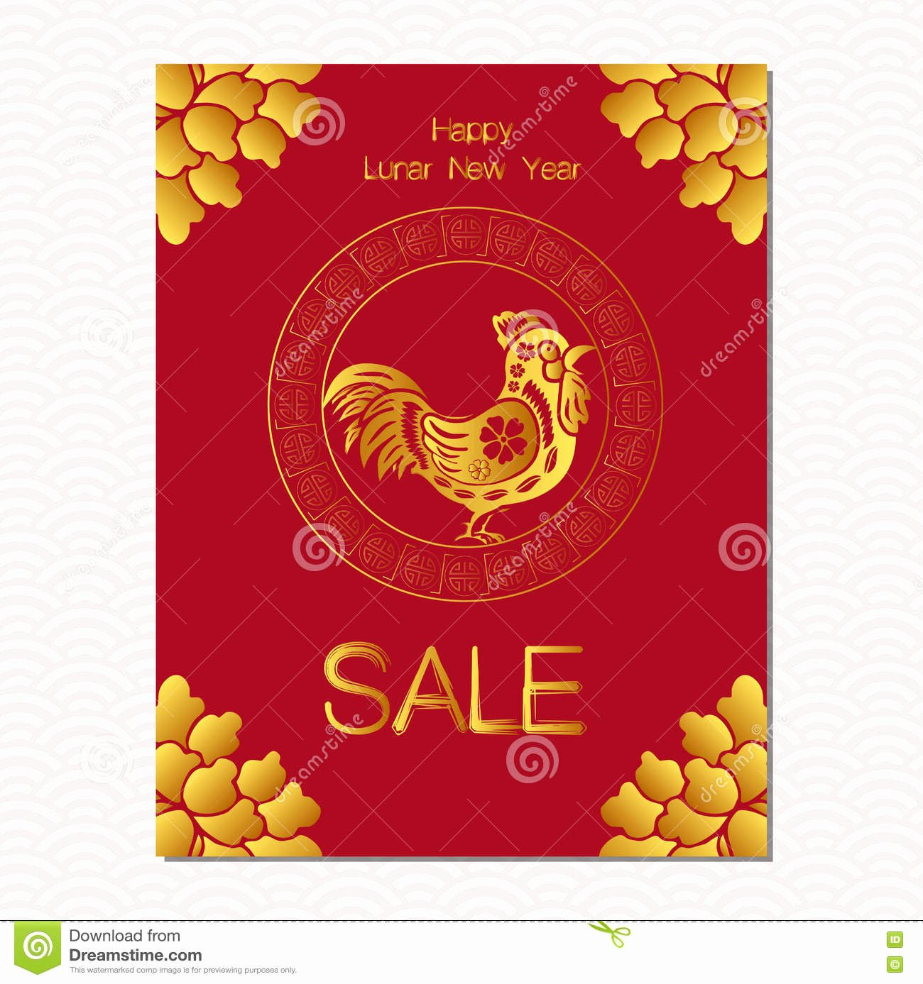 Chinese New Year Sale Design Template the Year Rooster