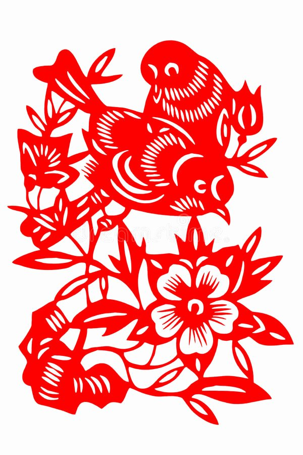 Chinese Paper Cut Bird Stock Image Image Of asia Culture
