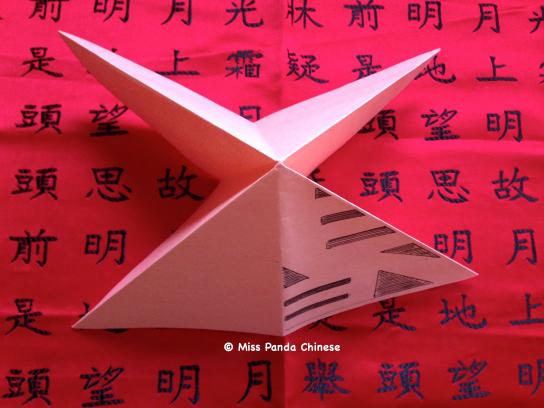 "Chinese Paper Cutting Craft Printable – ""spring"" – 春"