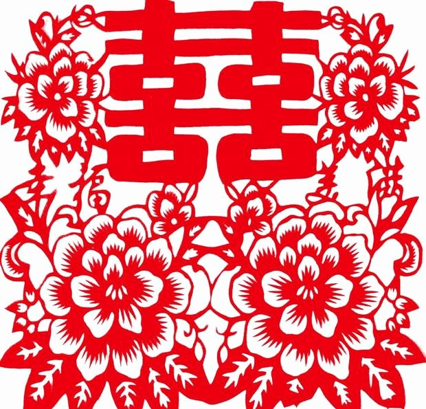 Chinese Paper Cutting Happy Of Chinese Paper