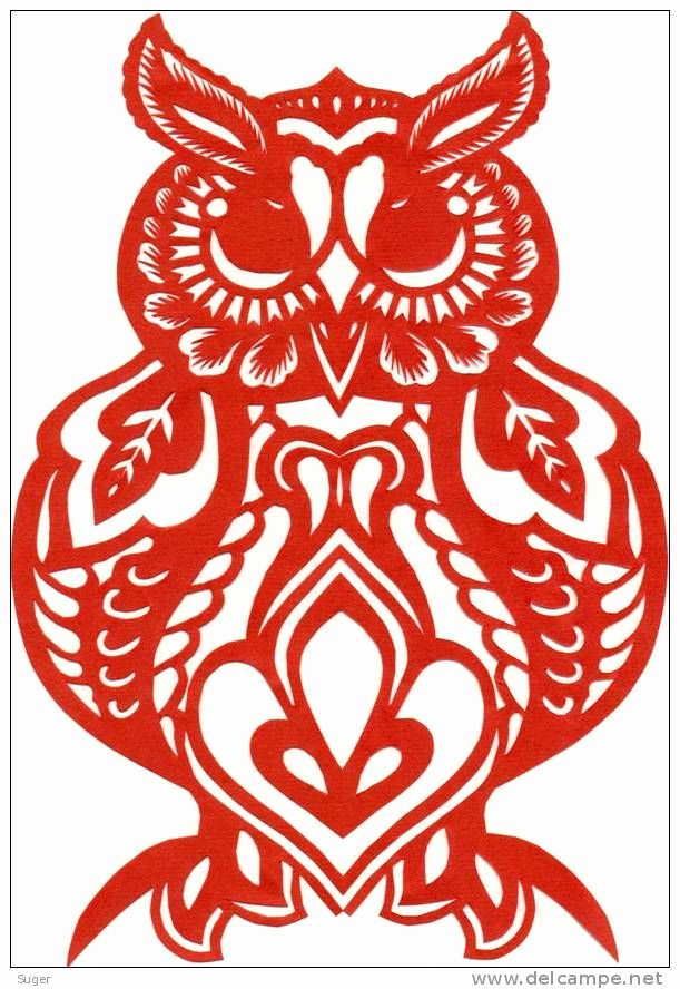 Chinese Paper Cutting Images 1 Paper J