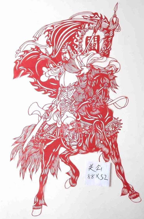 Chinese Paper Cutting Patterns
