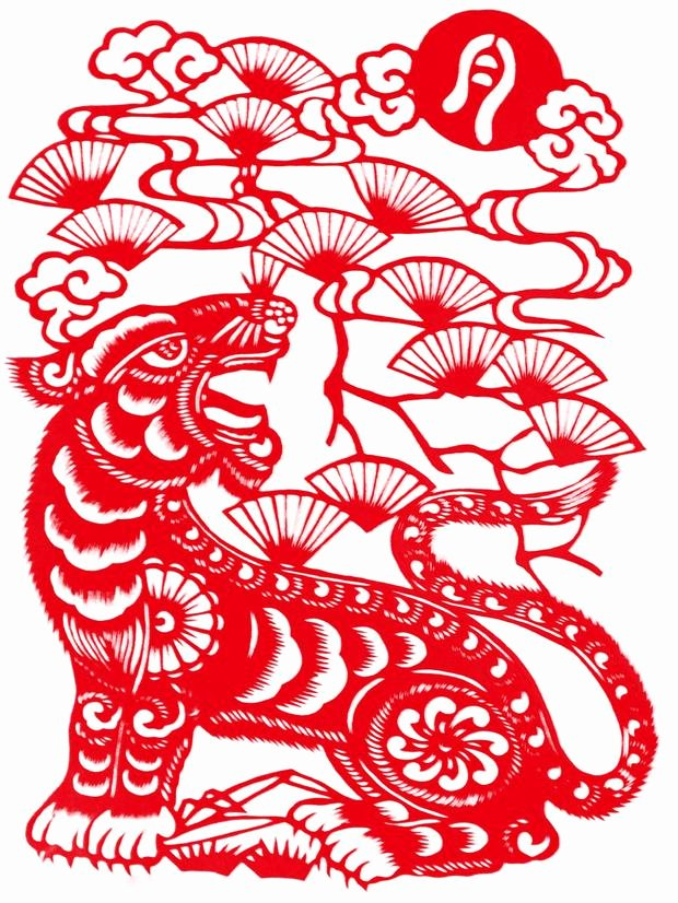 Chinese Paper Cutting Tiger Chinese Paper Cutting S