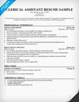 Resume for Clerical Positions