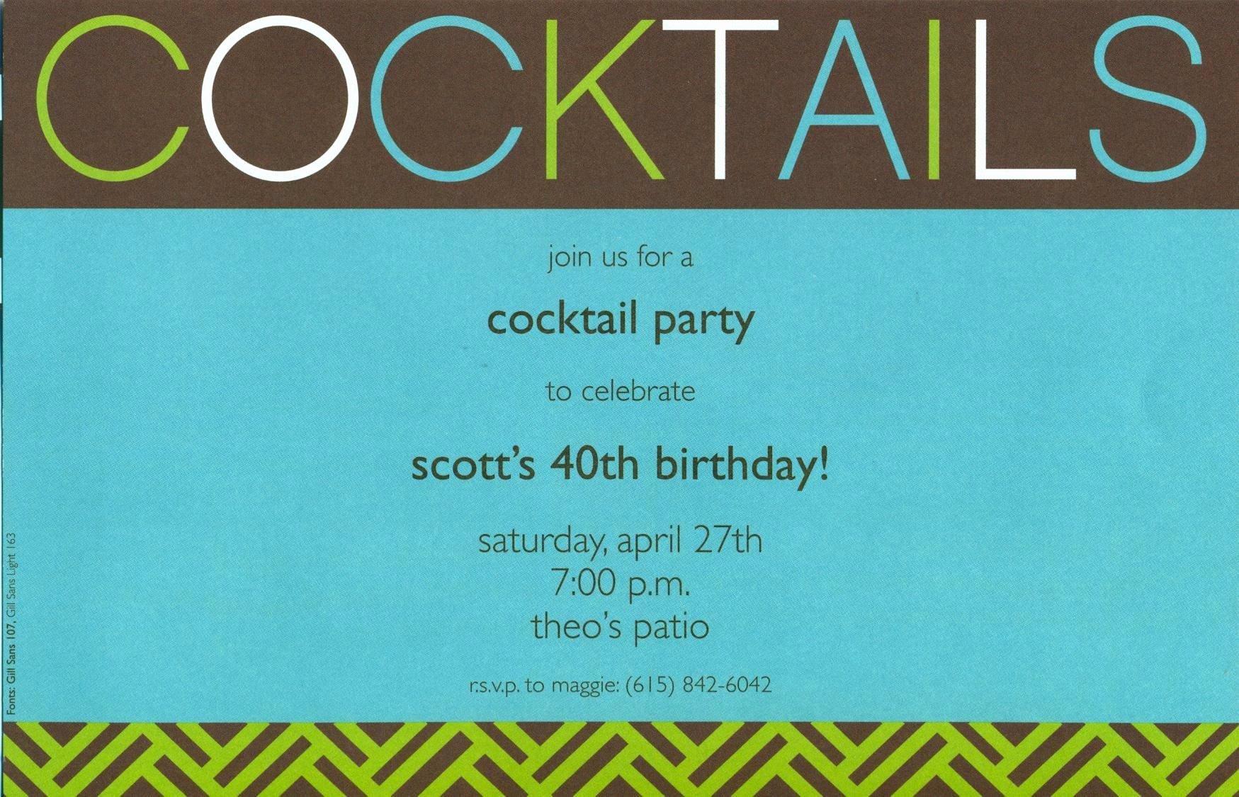 Cocktail Party Invitation Templates Fwauk