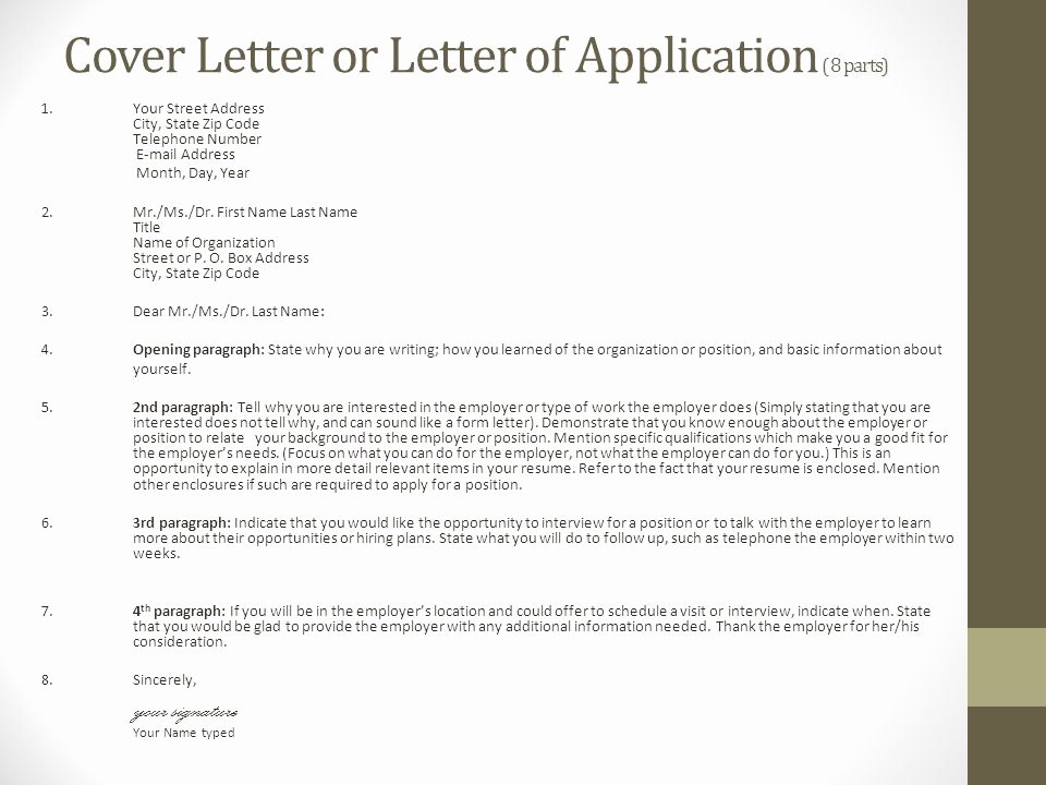 Cover Letter 3rd Paragraph