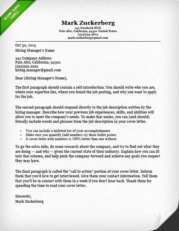 Cover Letter Samples and Writing Guide