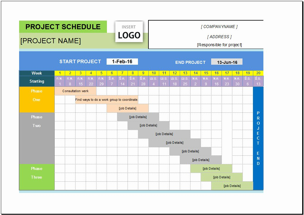 Critical Path Template Project Schedule Template Excel