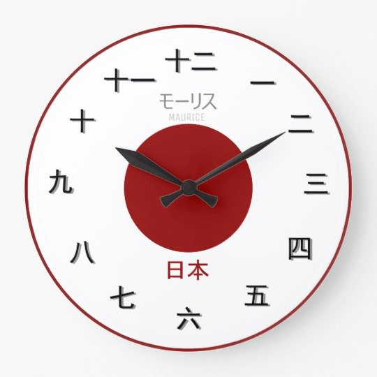 Customizable Japanese Time Piece Clock