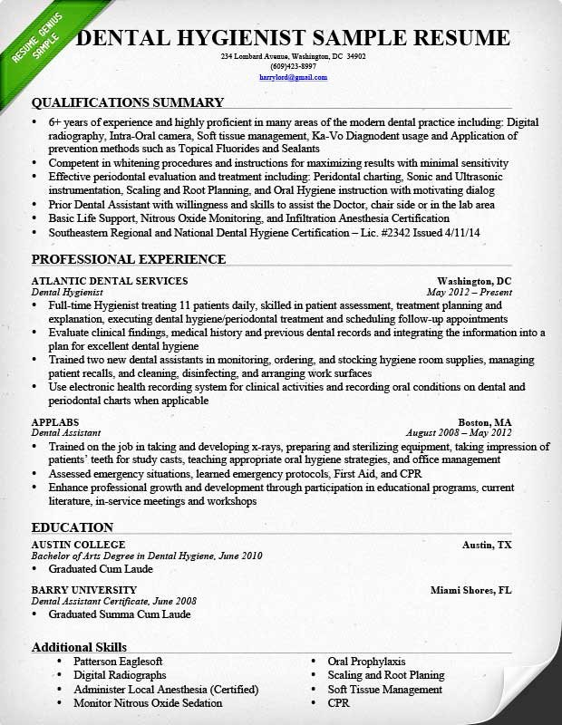 Dental Hygienist Resume Sample & Tips