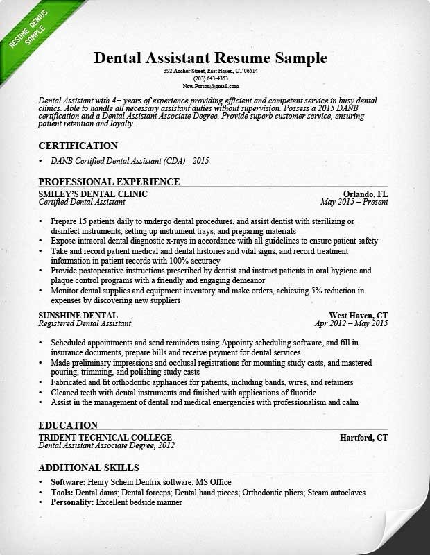 Dental Resume Samples Best Resume Gallery
